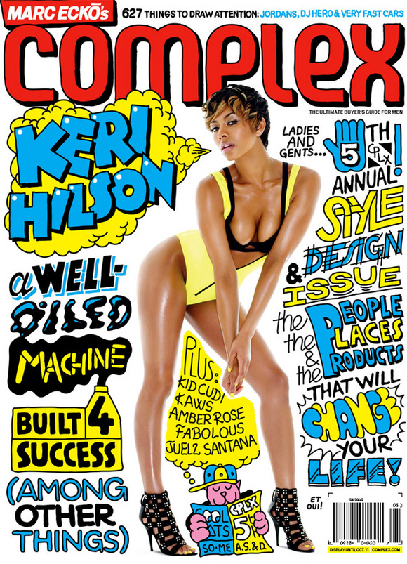 Complex: Style and Design Issue