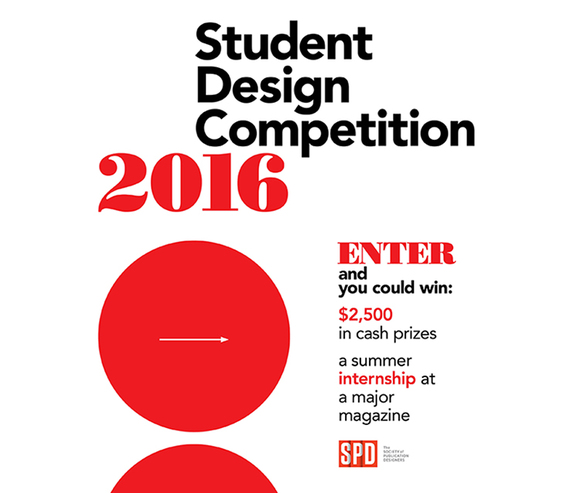 2016 design competitions